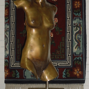 """Bather - free standing"" 11 Bronze & Marble $10,000"